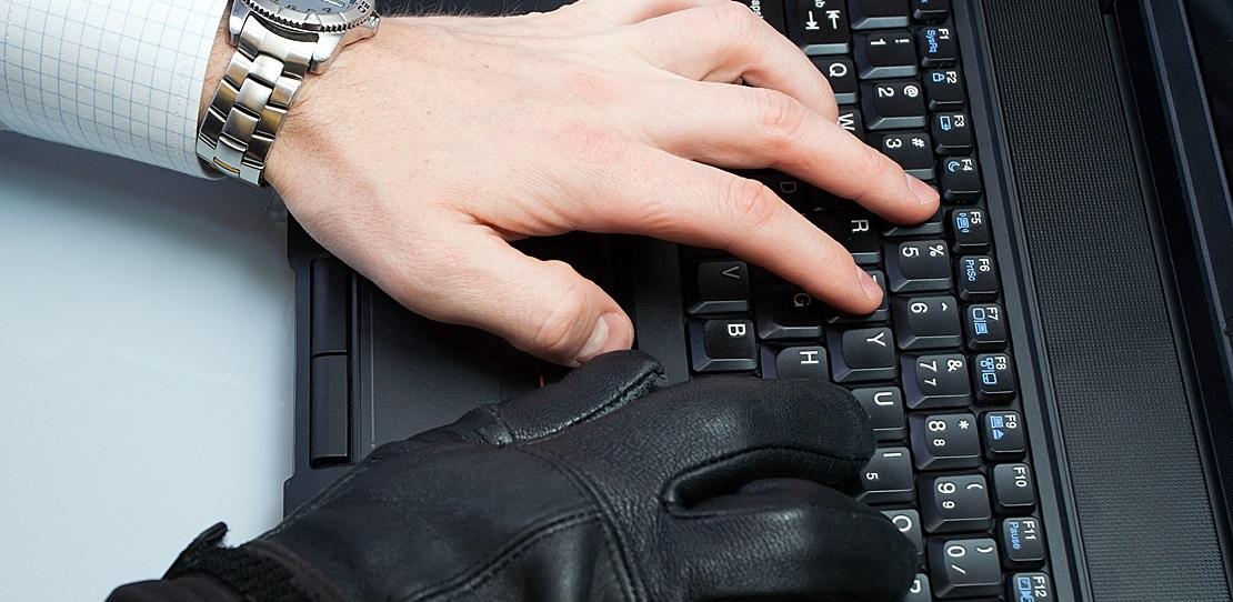 Resolução tenta inibir fraude