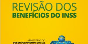 Ministério lança aplicativo sobre a revisão de benefícios do INSS